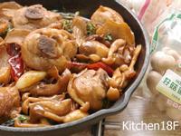 三杯菇菇雞【好菇道好食光】