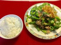 《微波爐料理》無限吃青椒