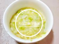 👶寶寶副食品➡️大白菜吻仔魚粥