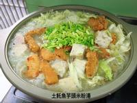 土魠魚芋頭米粉湯