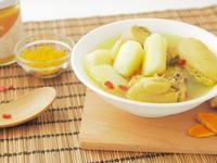 薑黃山藥雞湯