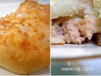 椰香芋泥奶凍麵包(老爺每次吃都會大讚)