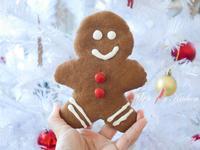 🎄耶誕薑餅人餅乾🎄