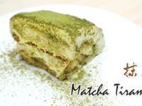 抹茶提拉米蘇食譜