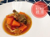 義式番茄雞湯