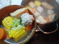 清甜玉米肉丸子湯