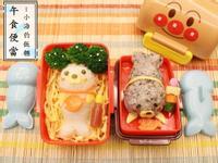 小海豹飯糰便當【午食便當】