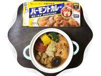 豐滿咖喱鍋