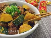 金瓜燒排骨~喜氣年菜料理