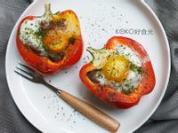 香蒜雞蛋甜椒盅_全營養早餐