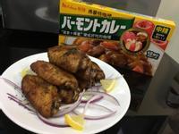 烤咖哩雞翅