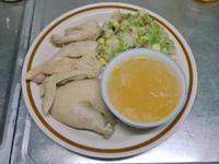 鮮食🐾年菜-白斬雞肉凍