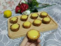 ❤超酥蔓越莓餅乾檸檬小塔❤餅乾麵糰再利用