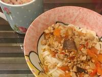 🌶椒麻肉醬麵🌶