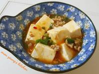 麻婆豆腐 簡易。家常菜。晚餐