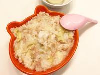 零失敗電鍋料理*魚肉高麗菜滑蛋粥