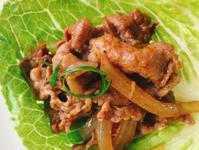 薑汁豬肉-手繪食譜