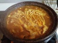 我愛咖哩鍋,湯塊×咖哩粉版