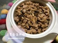 『寶寶食譜』洋蔥香菇肉燥1Y+