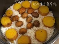 地瓜栗子藜麥飯