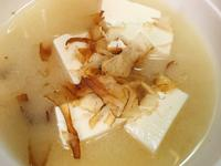 超級簡單日式豆腐味增湯