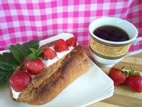 法式草莓奶油夾心麵包