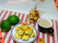 檸檬蔓越莓司康