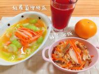 鮮蔬油飯、紅蘿蔔燴絲瓜