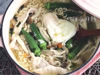 什錦海鮮麵【鑄鐵鍋】