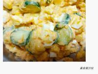 黃金蛋沙拉