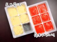 寶寶副食品~蘋果甜椒泥、玉米筍泥