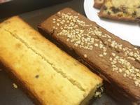 香蕉葡萄乾磅蛋糕 & 香蕉可可杏仁磅蛋糕