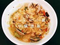 南瓜蛤蠣菇菇燉飯