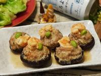 鮮蝦香菇鑲肉