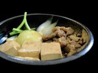 日式滷豆腐