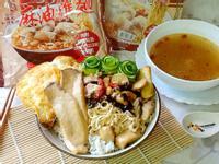 麻油雞麵菇菇丼飯【意想不到酒香料理】
