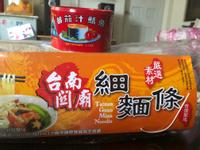 乾拌の茄汁鯖魚關廟麵