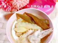 剝皮辣椒苦瓜雞湯(飛利浦萬用鍋)