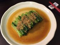 芝麻醬小松菜