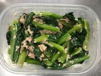小松菜沙拉