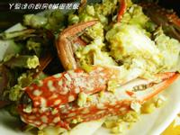 ㄚ曼達的廚房~鹹蛋花蟹