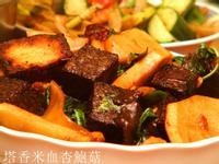 塔香米血杏鮑菇
