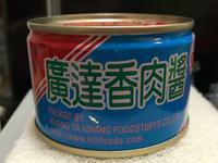 👨🏻🍳螞蟻上樹-炒冬粉罐頭肉醬