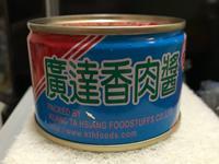 👨🏻🍳螞蟻上樹-炒冬粉罐頭肉醬2