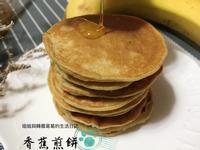 【寶寶食譜】簡易香蕉煎餅。手指食物