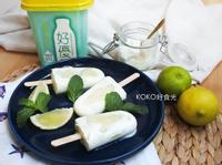 檸檬椰香優格冰棒_減糖版