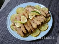 🍋香茅檸檬蒸雞🍋