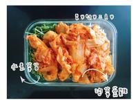 減脂便當~泡菜蒸雞糙米飯👏🏻