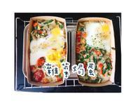 減脂便當🍱雜菜焗蛋