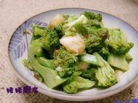 XO 醬翡翠魚柳